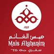 Mais Alghanim Restaurant - Salmiya (To Go) Branch - Kuwait