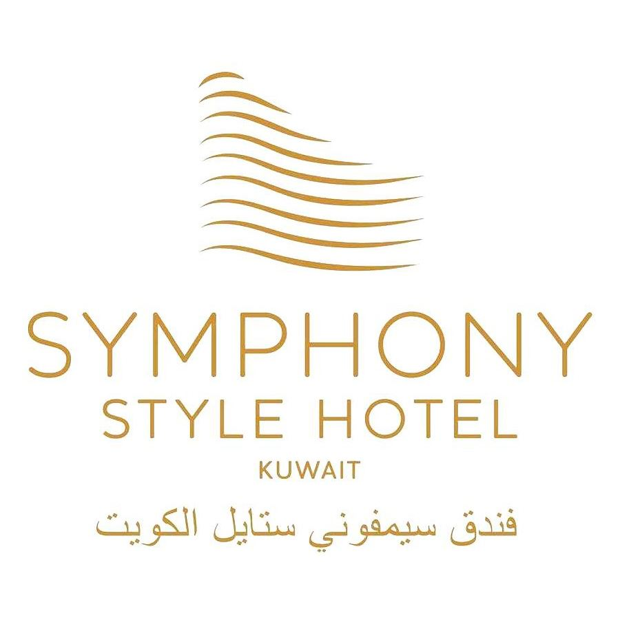 Symphony style hotel kuwait website for Style hotel