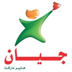 جيان هايبرماركت - فرع الزهراء (مول 360) - الكويت