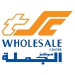 مركز سلطان الجملة - فرع الضجيج - الكويت
