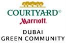 فندق كورت يارد ماريوت دبي - قرية المجتمع الخضراء - الإمارات