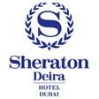فندق شيراتون الديرة دبي