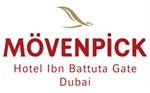 فندق موفنبيك بوابة إبن بطوطة - دبي، الإمارات