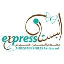 مطعم البستان اكسبرس - الكويت