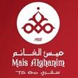 مطعم ميس الغانم - فرع حولي (سفري) - الكويت