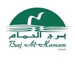 مطعم برج الحمام - الدعية، الكويت