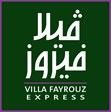 Villa Fayrouz Express Restaurant - Salmiya (Maidan Hawalli) Branch - Kuwait