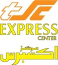 The Sultan Center TSC Express - Shaab (Alfa Station) Branch - Kuwait