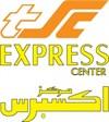 مركز سلطان اكسبرس فرع الشعب (محطة ألفا)