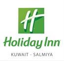 فندق هوليداي إن الكويت - السالمية