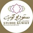 Studio Kuwait Restaurant