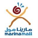 Marina Mall - Kuwait