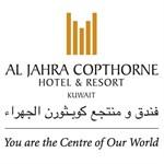فندق ومنتجع كوبثورن الجهراء (سليّل) - الكويت