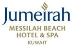فندق ومنتجع جميرا شاطئ المسيلة - الكويت